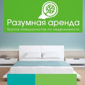 Аренда квартир и офисов Пролетарского