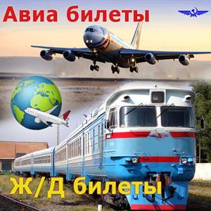 Авиа- и ж/д билеты Пролетарского
