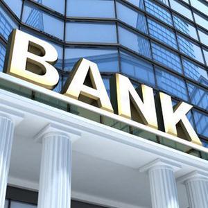 Банки Пролетарского