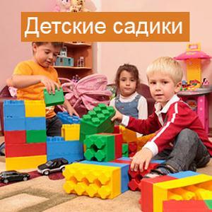 Детские сады Пролетарского
