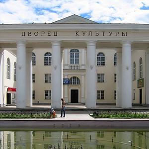 Дворцы и дома культуры Пролетарского