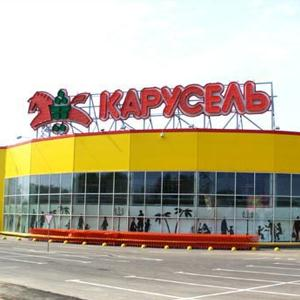 Гипермаркеты Пролетарского