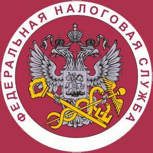 Налоговые инспекции, службы Пролетарского