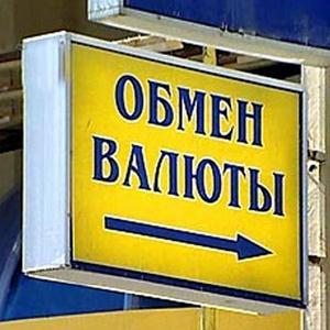 Обмен валют Пролетарского