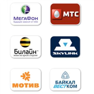 Операторы сотовой связи Пролетарского