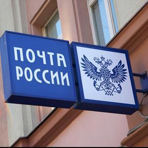 Почта, телеграф Пролетарского