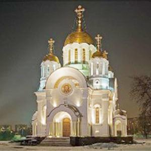 Религиозные учреждения Пролетарского