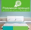 Аренда квартир и офисов в Пролетарском