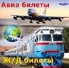 Авиа- и ж/д билеты в Пролетарском