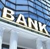 Банки в Пролетарском