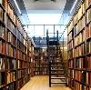Библиотеки в Пролетарском