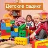 Детские сады в Пролетарском