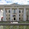 Дворцы и дома культуры в Пролетарском