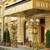 Гостиницы в Пролетарском