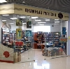 Книжные магазины в Пролетарском
