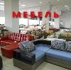 Магазины мебели в Пролетарском