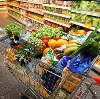 Магазины продуктов в Пролетарском
