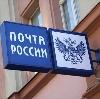 Почта, телеграф в Пролетарском