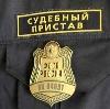 Судебные приставы в Пролетарском