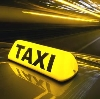 Такси в Пролетарском