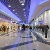 Торговые центры в Пролетарском