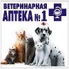 Ветеринарные аптеки в Пролетарском