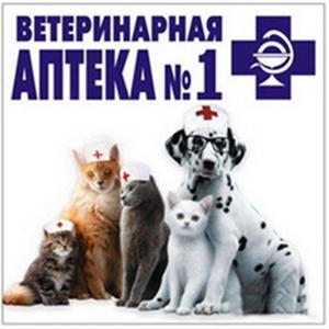 Ветеринарные аптеки Пролетарского